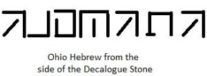 Ohio Hebrew