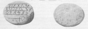 Seth Eastman drawing of stone from Schoolcraft's 1850 book.