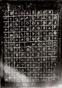 Smithsonian Photo of Newberry Tablet, compliments of Roger Jewell
