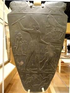 Narmer Palette, Egypt, c. 3100 BC - Royal Ontario Museum